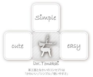 Tonaki1